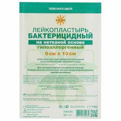 Лейкопластырь бактерицидный LEIKO комплект 100 шт., 6х10 см, на нетканой основе, телесного цвета