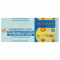 Лейкопластырь бактерицидный LEIKO комплект 1000 шт., 1,9х5,5 см, на полимерной основе, с рисунком
