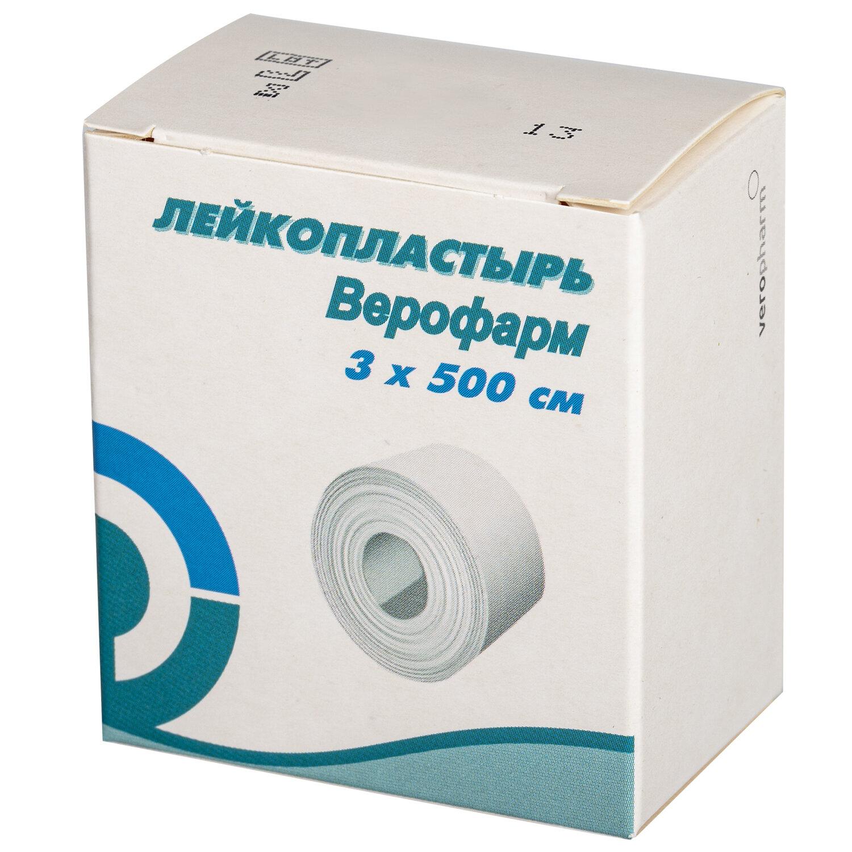 Лейкопластырь рулонный ВЕРОФАРМ, 3х500 см, тканевая основа, картонная коробка