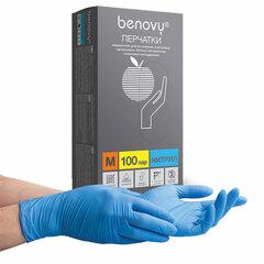 Перчатки нитриловые смотровые КОМПЛЕКТ 100 пар (200 шт.), размер M (средний), BENOVY Nitrile Chlorinated