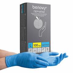 Перчатки нитриловые смотровые КОМПЛЕКТ 100 пар (200 шт.), размер L (большой), BENOVY Nitrile Chlorinated
