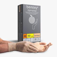 Перчатки латексные смотровые КОМПЛЕКТ 50 пар (100 шт.), размер M (средний), бежевые, BENOVY Latex Chlorinated