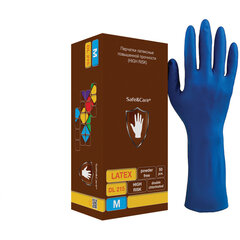 Перчатки латексные смотровые КОМПЛЕКТ 25 пар (50 шт.), M (средний), синие, SAFE&CARE High Risk, DL 215