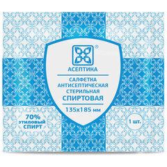 Спиртовые салфетки антисептические 135x185 мм КОМПЛЕКТ 120 шт., АСЕПТИКА, короб