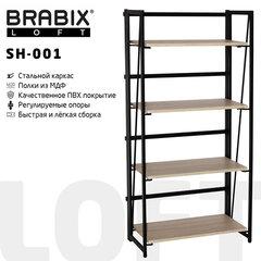 "Стеллаж на металлокаркасе BRABIX ""LOFT SH-001"", 600х300х1250 мм, складной, цвет дуб натуральный, 641230"