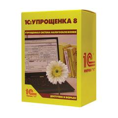 """Программный продукт """"1С:Упрощенка 8"""", бокс DVD, 4601546048264"""