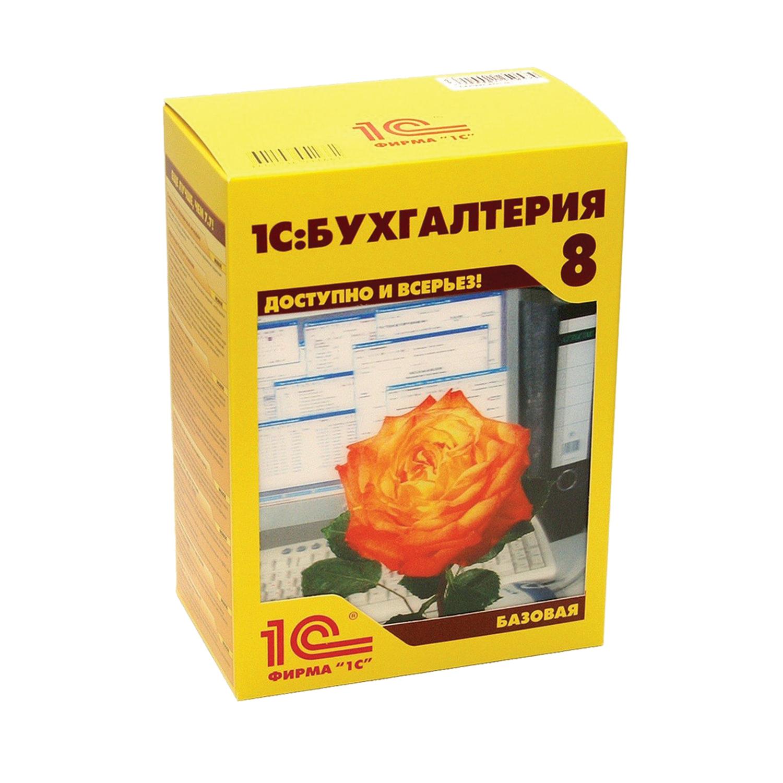 """Программный продукт """"1С:Бухгалтерия 8. Базовая версия"""", бокс DVD, 4601546041661"""
