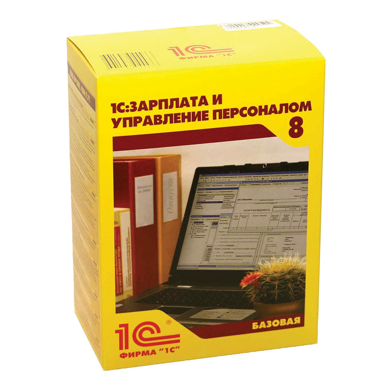 """Программный продукт """"1С:Зарплата и Управление Персоналом 8"""", базовая версия, бокс DVD, 4601546044433"""