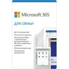 Программный продукт MICROSOFT 365 Family, 5 ПК, 1 год