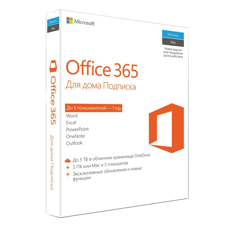 Программный продукт MICROSOFT Office 365 Home, 5 ПК, 1 год