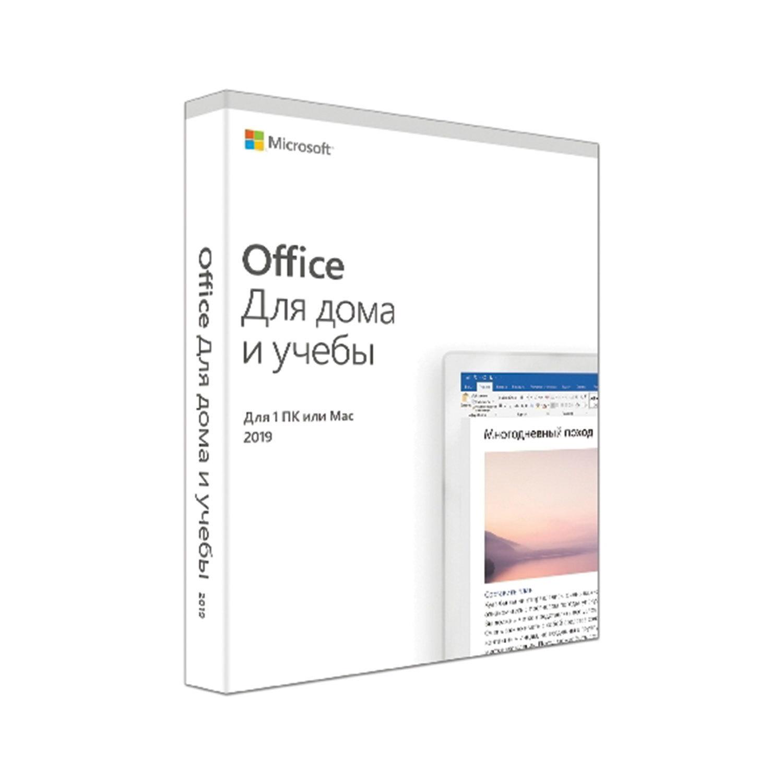 """Программный продукт MICROSOFT """"Office 2019 для дома и учебы"""", электронный ключ на 1 ПК Windows 10 или Mac, 79G-05075"""