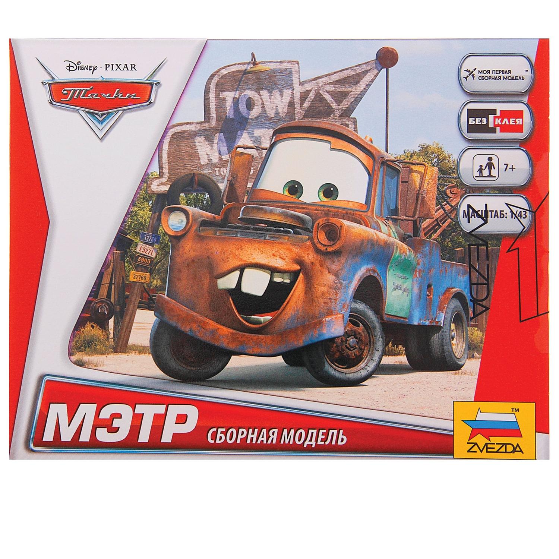 """Модель для сборки """"Тачки. Мэтр"""", масштаб 1:43, по лицензии Disney, ЗВЕЗДА, 2011"""