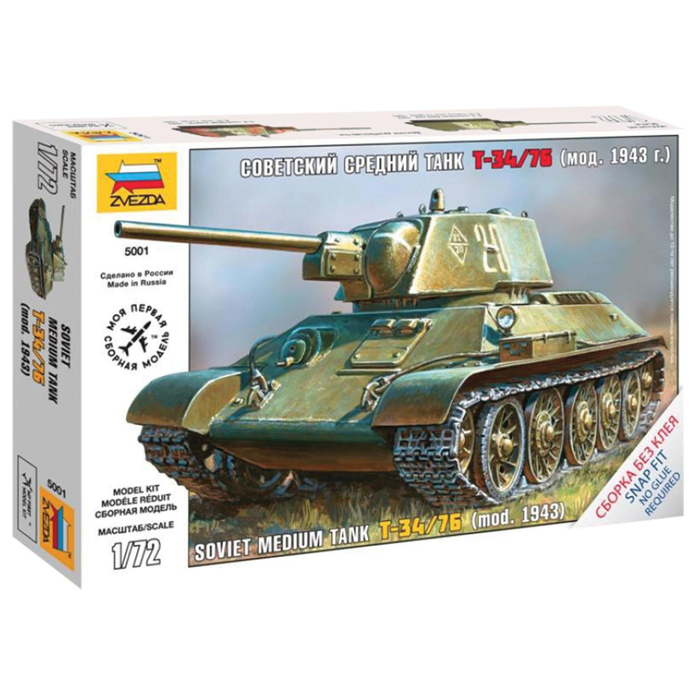 """Модель для сборки ТАНК """"Средний советский Т-34/76 образца 1943"""", масштаб 1:72, ЗВЕЗДА, 5001"""