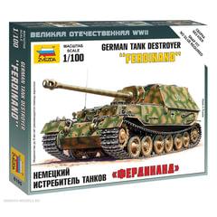 """Модель для сборки САУ немецкая """"Фердинанд"""", 1:100, ЗВЕЗДА, 6195"""