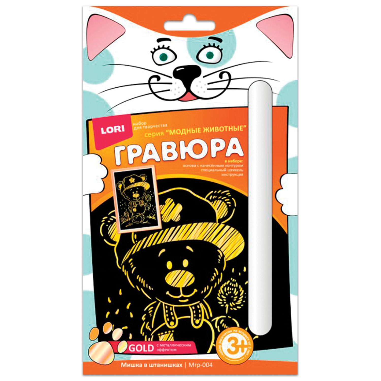 """Гравюра с эффектом золота малая """"Мишка в штанишках"""", 10х15 см, основа, штихель, LORI, Мгр-004"""