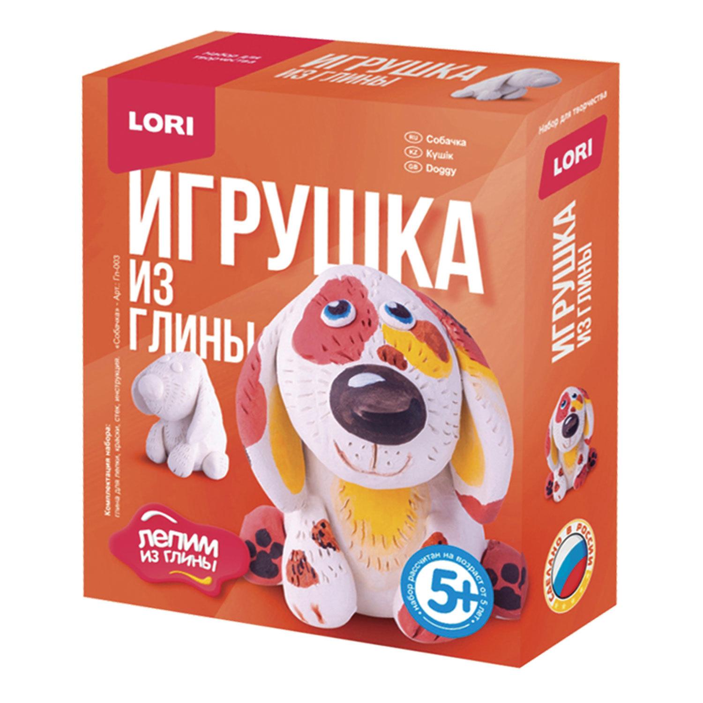 """Набор для изготовления игрушки из глины """"Собачка"""", глина, краски, стек, LORI, Гл-003"""