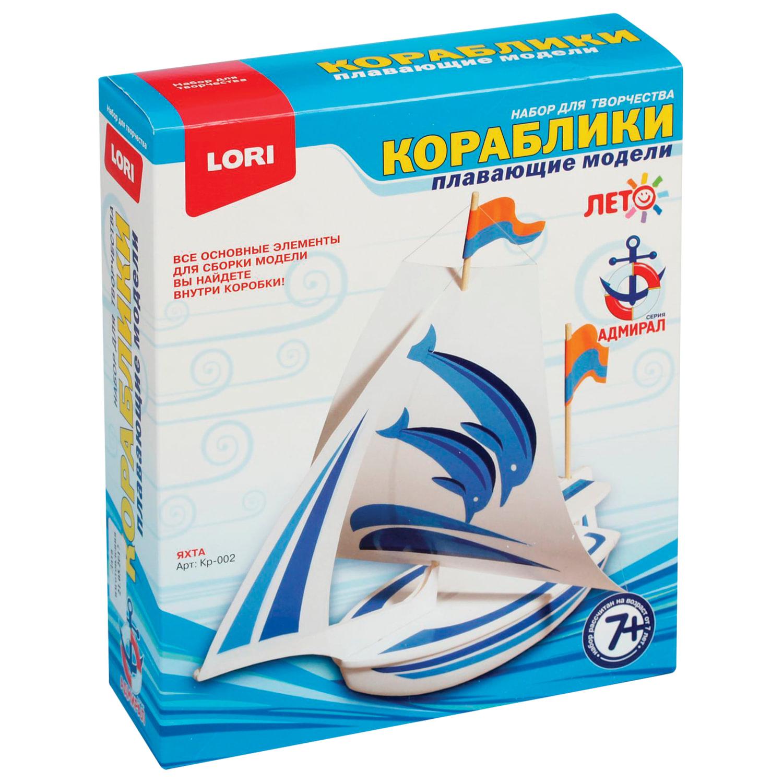 """Набор для изготовления плавающей модели """"Яхта"""", элементы корпуса, гипс, выкройка паруса, LORI, Кр-002"""