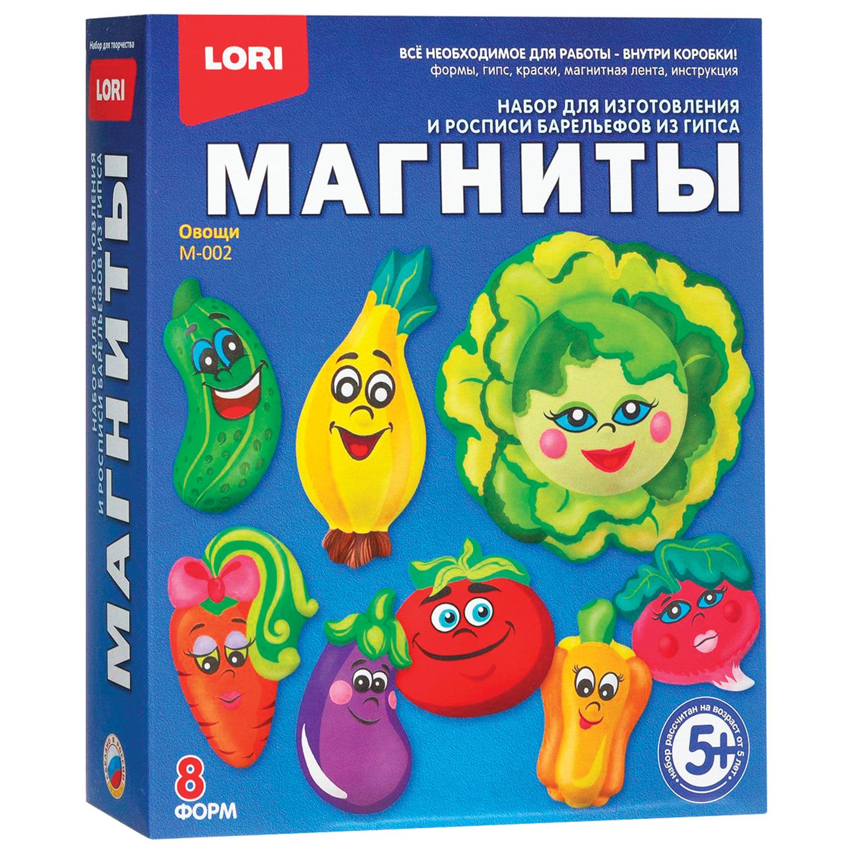 """Набор для отливки барельефов на магнитах """"Овощи"""", 8 форм, гипс, краски, кисть, LORI, М-002"""