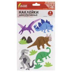 """Наклейки из EVA """"Динозавры"""", 9 шт., ассорти, ОСТРОВ СОКРОВИЩ, 661469"""