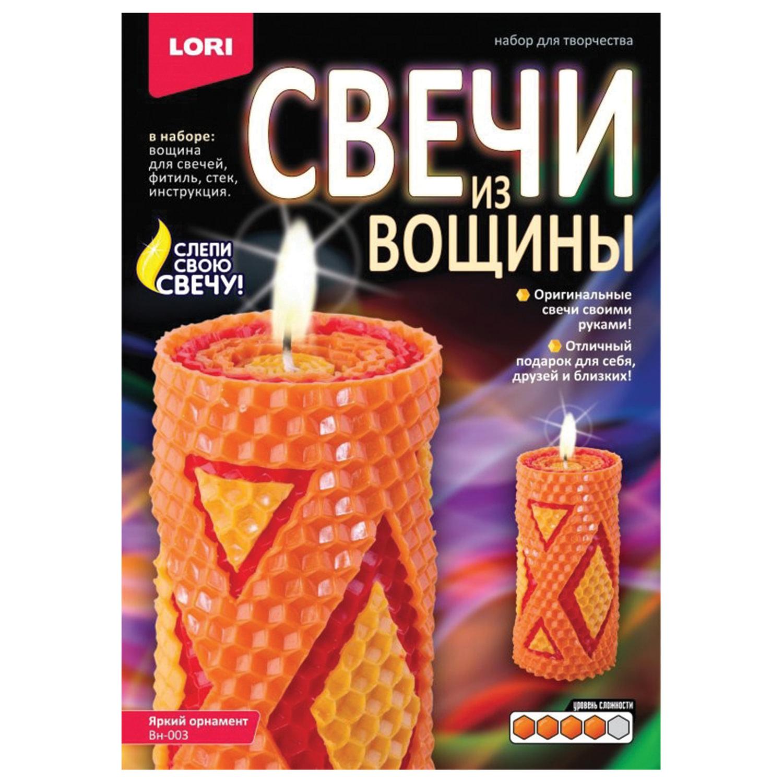 """Набор для изготовления свечей из вощины """"Яркий орнамент"""", восковые пластины, фитиль, стек, LORI, Вн-003"""