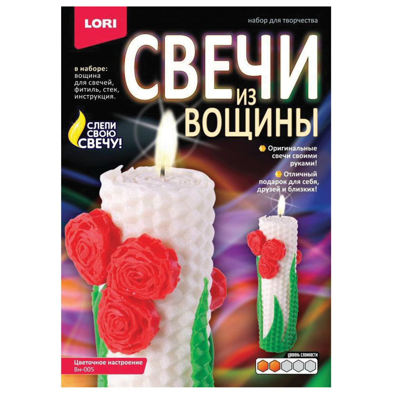 """Набор для изготовления свечей из вощины """"Цветочное настроение"""", восковые пластины, фитиль, стек, LORI, Вн-005"""