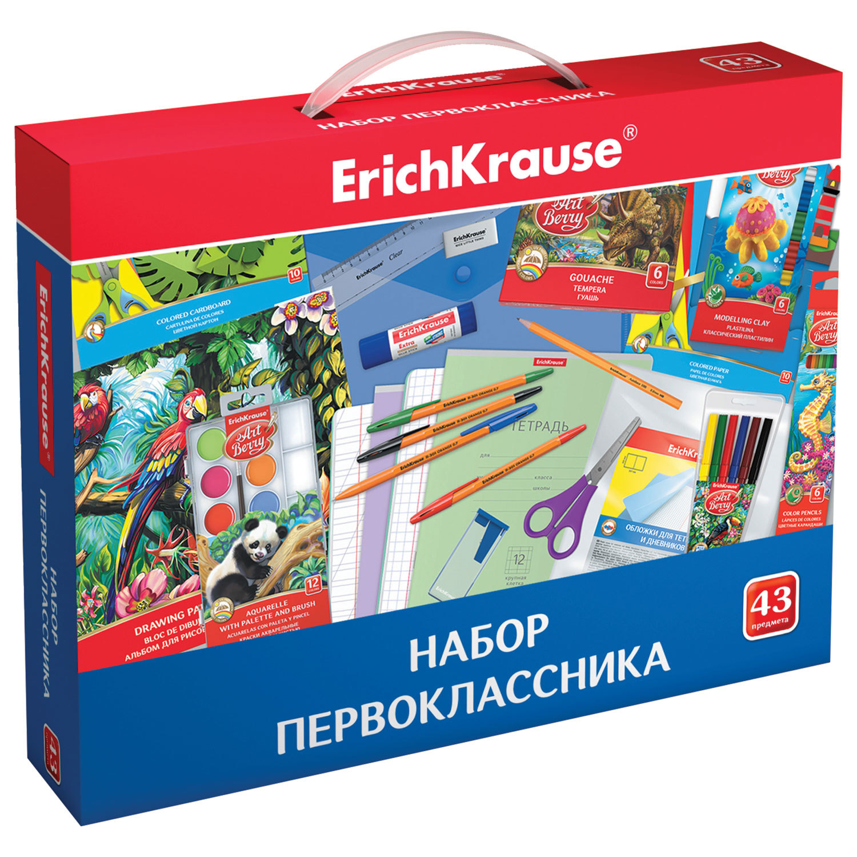 Набор школьных принадлежностей в подарочной коробке ERICH KRAUSE, 43 предмета, 45413
