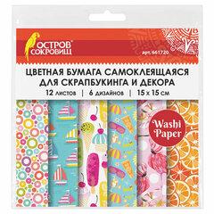 """Цветная WASHI-бумага для декора """"ЛЕТО"""", 15х15см, самоклеящаяся, 12 листов, 6 дизайнов, ОСТРОВ СОКРОВИЩ, 661720"""