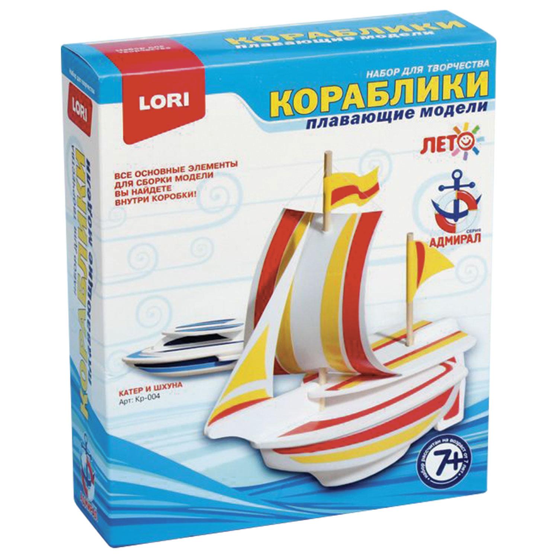 """Набор для изготовления плавающей модели """"Катер и шхуна"""", элементы корпуса, гипс, парус, LORI, Кр-004"""