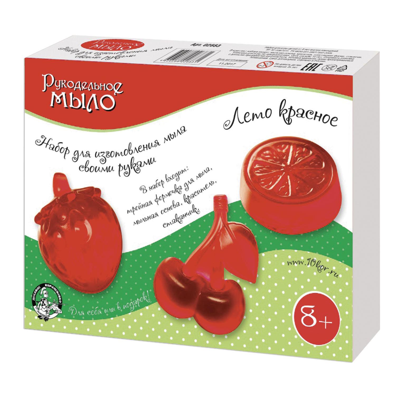 """Набор для изготовления мыла """"Лето красное"""", мыльная основа, краситель, стакан, форма, 10 КОРОЛЕВСТВО"""