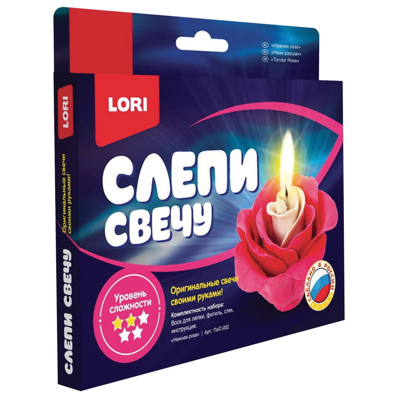 """Набор для изготовления свечи """"Нежная роза"""", воск для лепки, фитиль, стек, LORI, Пз/С-002"""