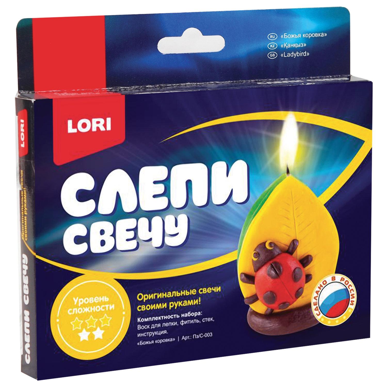 """Набор для изготовления свечи """"Божья коровка"""", воск для лепки, фитиль, стек, LORI, Пз/С-003"""