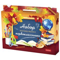 """Набор для Первоклассника в подарочной упаковке """"Универсальный"""", HATBER, Нп4_20637"""