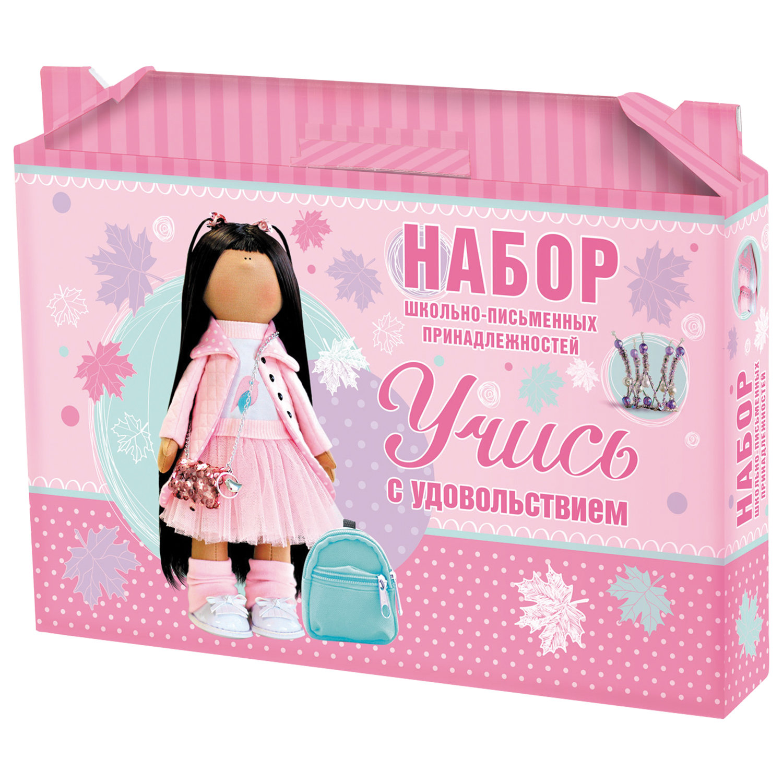 """Набор школьных принадлежностей в подарочной коробке HATBER """"Тильда 27 предметов"""", Нп4_19805"""