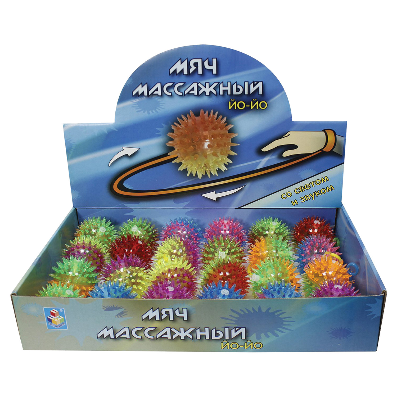 Мячик Йо-йо массажный, цвета ассорти, 5,5 см, дисплей, 1TOY