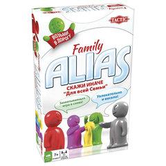 """Игра настольная """"Alias """"СКАЖИ ИНАЧЕ. Для всей семьи"""", компактная версия, TACTIC, 53374"""