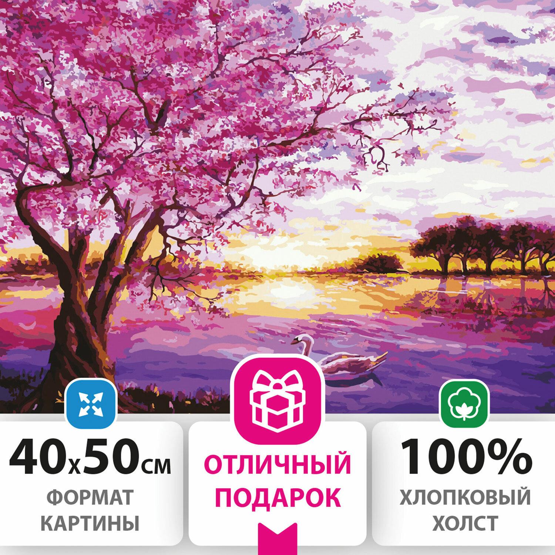 """Картина по номерам 40х50 см, ОСТРОВ СОКРОВИЩ """"Цветущая сакура"""", на подрамнике, акриловые краски, 3 кисти, 662494"""