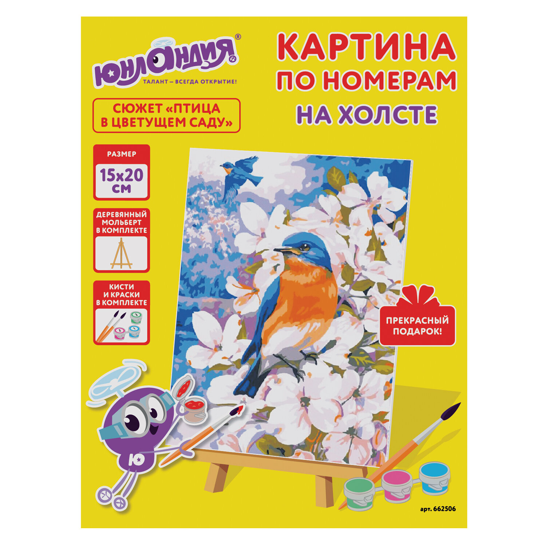 "Картина по номерам 15х20 см, ЮНЛАНДИЯ ""Птица в цветущем саду"", на холсте, акрил, кисти, 662506"