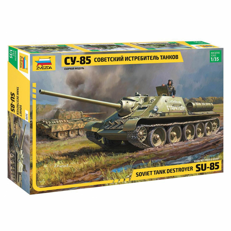 Модель для склеивания ТАНК Советский истребитель танков СУ-85, масштаб 1:35, ЗВЕЗДА, 3690