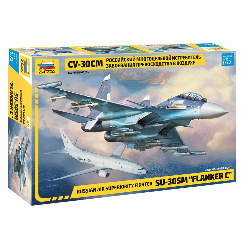 Модель для склеивания САМОЛЕТ Истребитель многоцелевой российский Су-30СМ, масштаб 1:72, ЗВЕЗДА, 7314