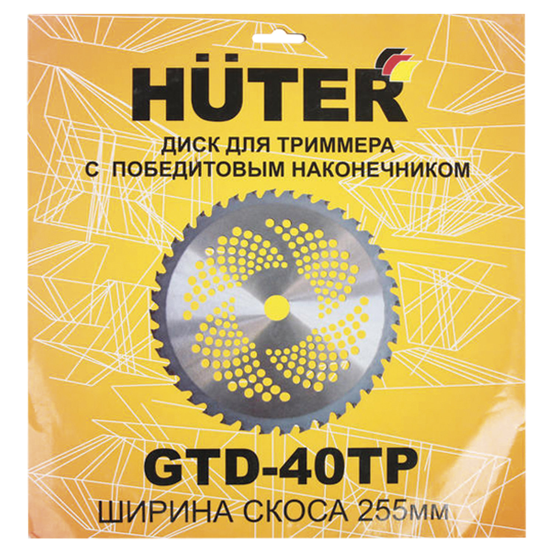Нож для триммера, d-255 мм, победитовый наконечник, 40 зубьев, европодвес, HUTER GTD-40TP