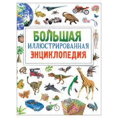 Большая иллюстрированная энциклопедия. Бромаж Ф.
