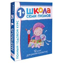 """Комплект """"Школа Семи Гномов 1+"""", Денисова Д."""