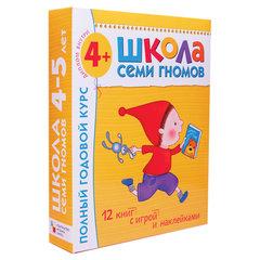 """Комплект """"Школа Семи Гномов 4+"""", Денисова Д."""