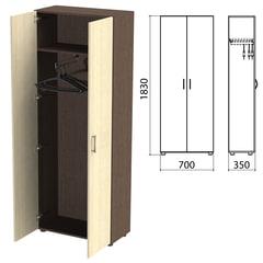 "Шкаф для одежды ""Канц"", 700х350х1830 мм, цвет венге/дуб молочный (КОМПЛЕКТ)"