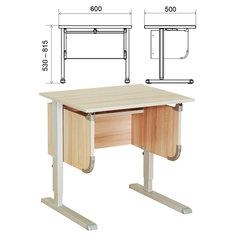 Стол-парта регулируемый ДЭМИ СУТ.27, 600х530х530-815 мм, серый/ясень (КОМПЛЕКТ)
