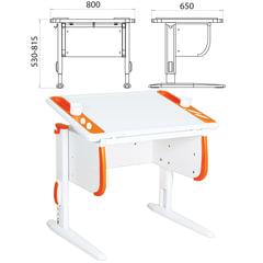 Стол-парта регулируемый ДЭМИ СУТ.26, 800х650х530-815 мм, белый/оранжевый (КОМПЛЕКТ)