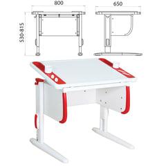 Стол-парта регулируемый ДЭМИ СУТ.26, 800х650х530-815 мм, белый/красный (КОМПЛЕКТ)