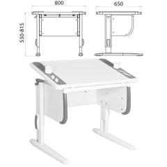 Стол-парта регулируемый ДЭМИ СУТ.26, 800х650х530-815 мм, белый/серый (КОМПЛЕКТ)
